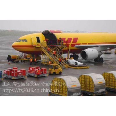 可以寄文件包裹到日本、菲律宾、新加坡、马来西亚的国际快递