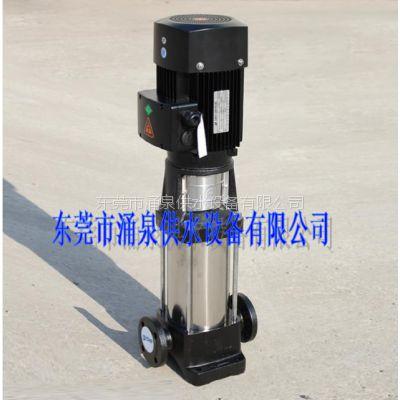 东莞涌泉供应南方CDM\CDMF增压泵,离心泵,多及泵,欢迎来电咨询