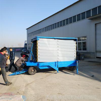 专业定制18米300公斤移动式升降平台 剪叉式电动液压升降机