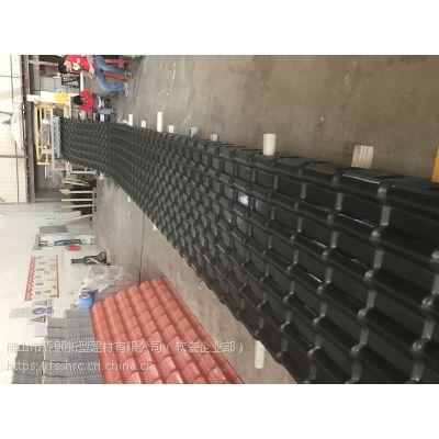 合成树脂瓦 灰色屋面农村改造屋顶瓦 树脂瓦批发