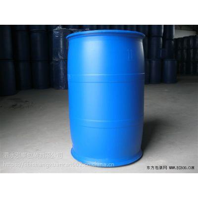 青岛|厂家直销|化工塑料桶|危险品包装桶200升 200公斤化工桶