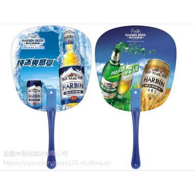 南昌夏季广告扇子定做 易优制品