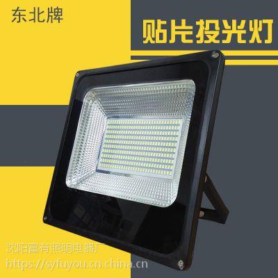 供应内蒙古地区LED泛光灯投射灯户外招牌广告灯50W100W200W