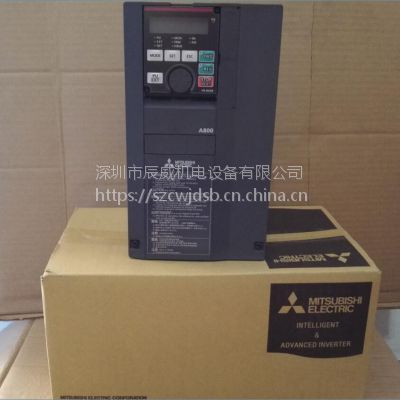 132kw 三菱变频器FR-A840-03610-2-60 河南三菱变频器总代理
