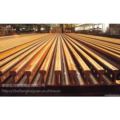 河南新乡洛阳钢轨供应销售|各种轻轨重轨6-12米15098700392