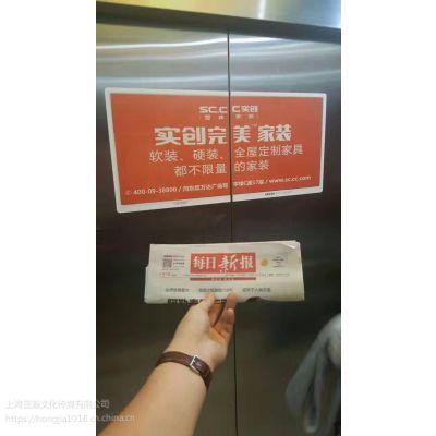 专业投放上海小区电梯横门贴广告