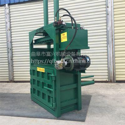 富兴立式液压钢带压块机 单缸双柱废纸箱压包机 立式液压矿泉水瓶打包机