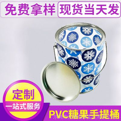 厂家供应透明PVC桶 手提糖果包装罐 透明礼品玩具盒 PET糖果桶