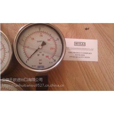 HYDAC 压力变送器 HDA3845-B-250-000