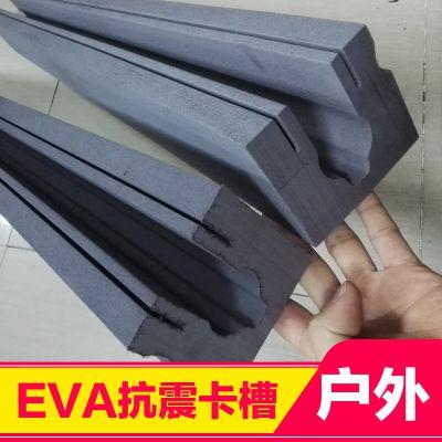 广东省东泰海绵橡胶泡棉卡槽加工厂家特卖