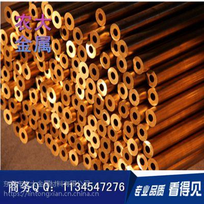 现货供应 锡磷青铜管 防爆材料C5210磷铜管 切割零售