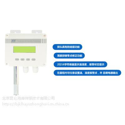 北京昆仑海岸JWSK-5K2SW1W壁挂温湿度控制器