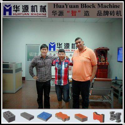 供应小型制砖机 空心砖实心砖荷兰砖生产设备 免烧砖机 性价比高