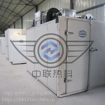 火龙果片烘干机生产线空气能热泵干燥箱房百色中联热科2