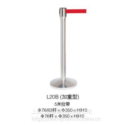 世博专业供应商五冠制品一米线不锈钢隔离栏/L20B加重型/可拉伸5米,可定做可维修