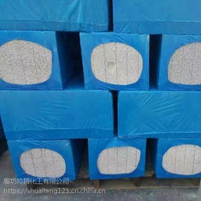 水泥发泡保温板 EPS外墙保温系统 耐火发泡水泥板