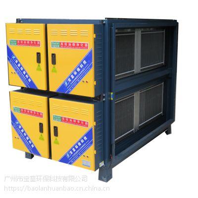 供应中山工厂油雾净化装置 BG工业废气处理设备
