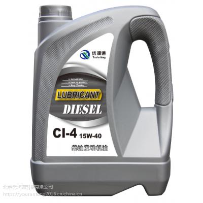 批发优润通 柴油机油车用 润滑油 CI-4 重载增压柴油机油