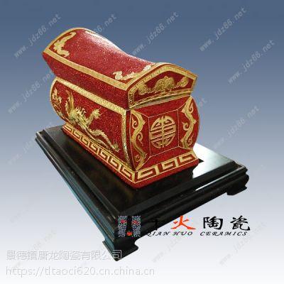 千火陶瓷 景德镇陶瓷棺材批发厂家