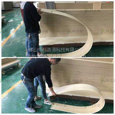 科吉星竹木纤维集成墙板450 家装板 江西供货