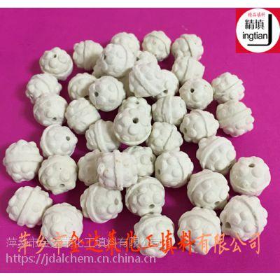 开孔菠萝瓷球 加氢裂化反应器陶瓷球 萍乡金达莱填料