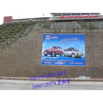 公安墙体广告、公安墙体广告公司、湖北荆州户外墙体广告公司
