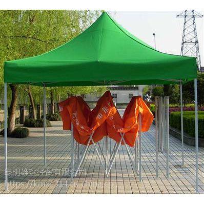 广告帐篷大伞定做厂家,昆明活动帐篷印字加工