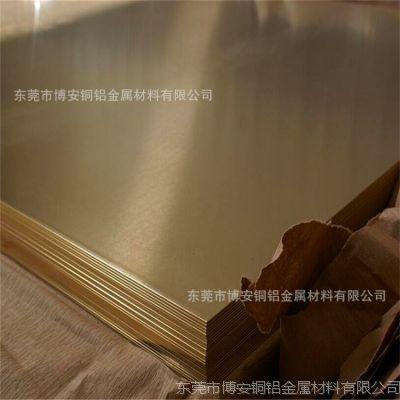 现货批发环保H62黄铜板1000*2000*1.2mm大板 H65雕刻黄铜板C2680