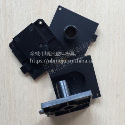 余姚顺迪塑料模具厂供应汽车配件模具定做 塑料产品注塑加工