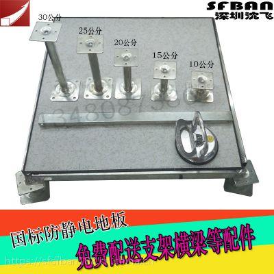 沙井防静电地板-高架活动地板价格-全钢网络防静电地板