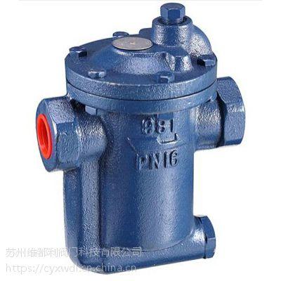 DSC981-985蒸汽疏水阀向来以高效节能购置成本低及使用寿命长闻名,通用性高