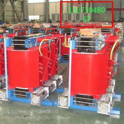 内蒙厂家直销scb10-630KVA干式变压器全铜