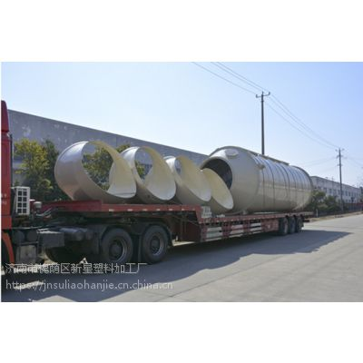 济南新星工业废气净化塔-酸雾吸收塔销量领先