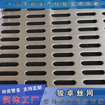 冲孔网厂家供应 冷轧板冲孔网 六角型外墙多孔板量大从优