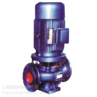 ISG65-200(I)A直销:ISG立式管道泵ISG65-200(I)农业灌溉泵城市给排水泵图片_