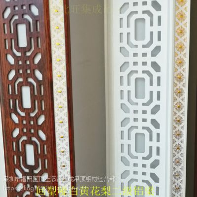 广东佛山集成吊顶南北旺厂家直销欧式大厅错层铝粱铝合金天花吊顶铝扣板