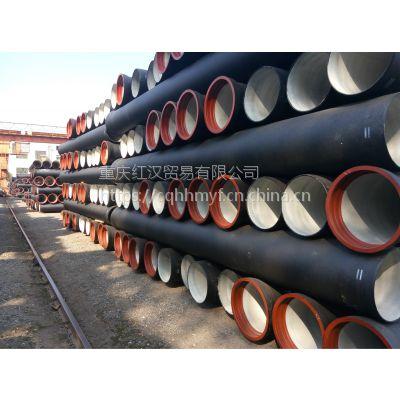 球墨铸铁管 铸铁管生产厂家