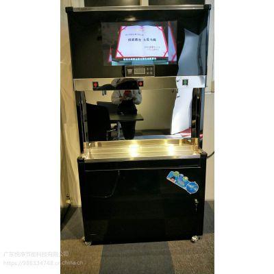 悦净商务饮水平台多媒体机器