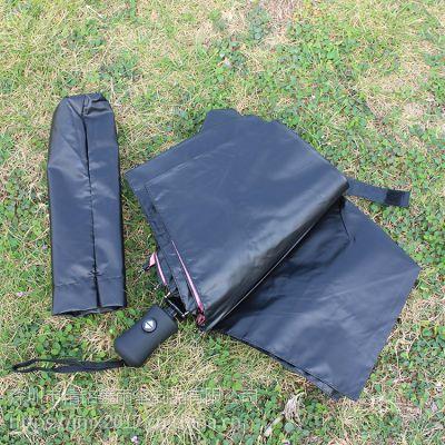 深圳雨伞定制,全自动伞,三折折叠伞,印花黑胶伞,广告伞