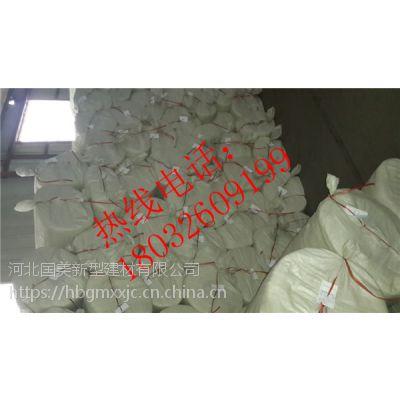 外墙硅酸铝耐火板每立方价格 硅酸铝保温管一立方