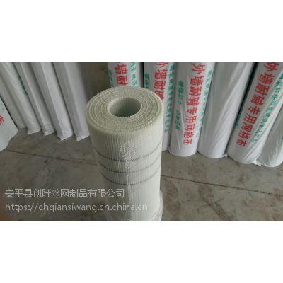 创阡耐碱玻纤网格布、玻璃纤维网格布、价格便宜、质量保证、来电咨询