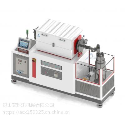 ACX/艾科迅供应3D打印髌骨假体植入物退火热处理设备 人体植入物真空热处理炉