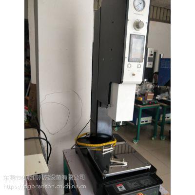 深圳超声波焊接机厂家