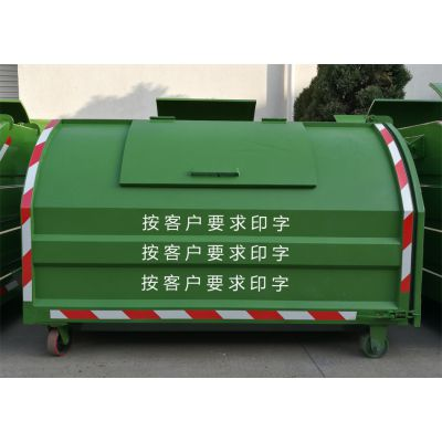 宁夏 垃圾中转箱 KM-YD7004 量大从优
