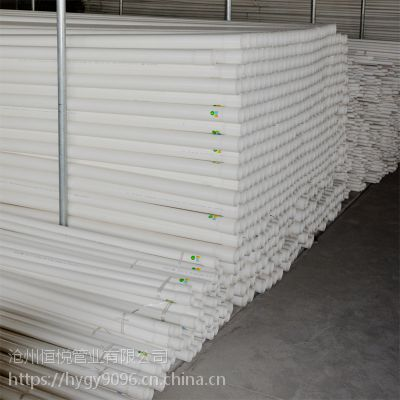 pvc给水管白色原料管春季销售旺季