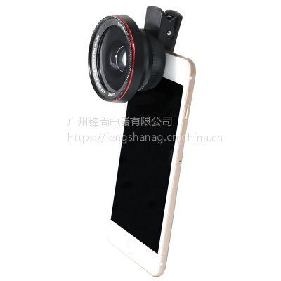 猎奇LQ-025手机外置镜头,0.6X广角+15X微距微畸变镜头,单反镜头