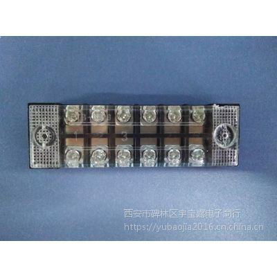 供应TB系列接线端子 端子排 TB-1506 铜件