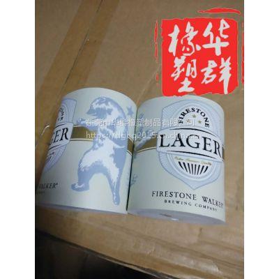 东莞塘厦生产圆形 NBR 印制logo 可乐啤酒 保温 等杯套 可定制规格