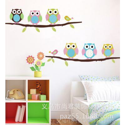 新款外贸可移除组合墙贴 可爱猫头鹰 儿童房装饰卡通贴画1403