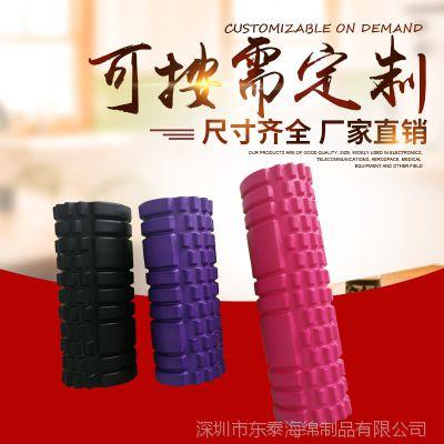 可定制EVA瑜伽棒狼牙棒 泡沫轴瑜伽棒 肌肉保健按摩棒
